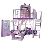 HDPE Double colour film blowing machine