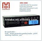 Wholesale car radio multiband construction radio with settable frequency for Construction excavator