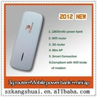 New 3 g router + mobile power + wireless AP
