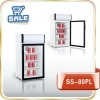 80L display cooler