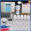 40 Zones LCD PSTN & GSM Dual Network Wireless Home Security Burglar Intruder Alarm System w Outdoor PIR, Solar Siren iHome328MG6