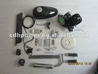 venda bicicleta kit de motor/motorized bicycle engine kits/Bike gas engine kit/gas engine kit C80 CDH 48CC/80CC