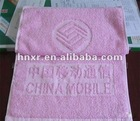 100% cotton small jacquard face towel
