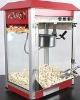 Cheap Popcorn Machine (TR-PM08)