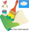 paint grade CMC Powder--9004-32-4