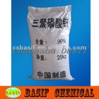 Direct manufactory of Sodium Tyipolyphosphate( food grade)