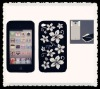 White Hawaii Silicon Skin Case + LCD iPod Touch 4G 4th