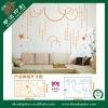 2011 Newest PVC Removable Wall Sticker SDW-110114