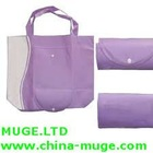 NonWoven Bag,Non-woven environmental protection bags,Non-woven shopping bag