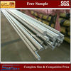 Manufacturers of AISI 304/316/321/310S stainless steel hot rolled/solid round bar