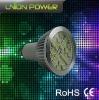 GU10 24SMD High Power LED Lamp