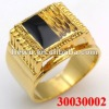 Muslim Man JH gold Ring