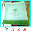 fashion multifunction package bags