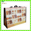 name brand pp non woven packaging bag