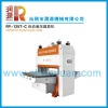 RY-125T Automatic Hydraulic Cutting Machine