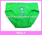 New young girl underwear