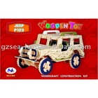 Wooden Toy Vehicle
