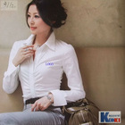 ladies shirt / company uniform with embroider logo