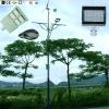 400w wind generator/ Wind Turbine Generator