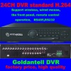 24CH DVR(H.264 Standalone DVR)-Embedded IE pluging