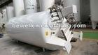 100m3 liquid oxygen storage tank