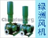 roots blower /roots pump/air blower/vacuum pump/water treatment