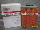 High quality oil filter 11 42 1 711 568/11 42 1 130 389 for BMW