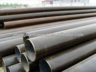 mild steel trading companies
