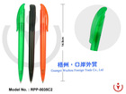 4-2 Plastic Pens (Retractable)-Promotional gift pen