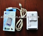 Business Charger Universal for Iphone 4G(NEW!!)