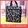 pp woven zipper shopping bag
