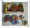 2012 Newest paper 3d animal puzzle for children