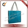 Green non woven lamination bag(Item No.P015)