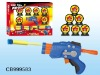 Soft bullet gun toy with 12 bullets