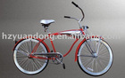 Beach Cruiser Bike JSGH-326011C