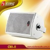 Professional conference system ceiling speaker