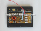 car amplifier-8010