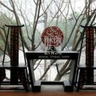 Q094-30.73 Q094-30.82 Chinese Style Antique Wooden Dining Table And Chair