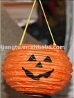 halloween pumpkin paper bag