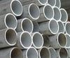cold rolled 304 stainless steel tube