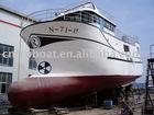 20.5m fiberglass fishing boat