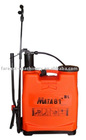 20L high pressure backpack Sprayer(TM-20D)
