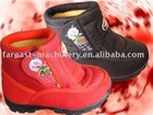 Kids Lovely Snow Boots