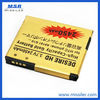 2450 mAh replacement phone battery for HTC A9191 G10