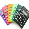 silicone portable calculator