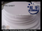 PTFE virgin grade sheet teflon sheet