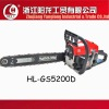 chain saw 52CC/use for tree branch/5200 chainsaw/professional garden tools