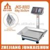Electronic Platforma Scale 8002C 30x35cm 60kg