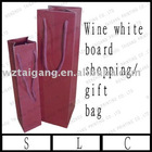 wine white board shopping/gift bag