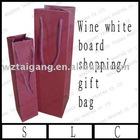 wine white board shopping/gift bag